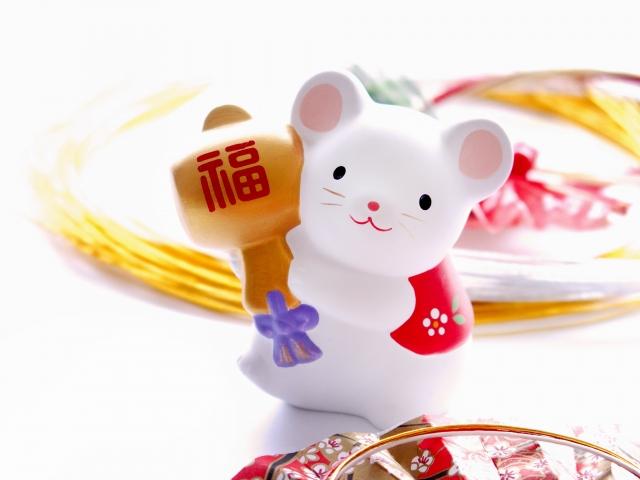 http://www.daikoukaasan.com/tiny/imagefile.php?img=20200110145209.jpg